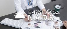 N.A.D.S